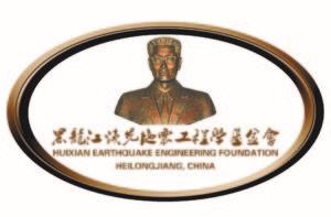 LiuHuixian